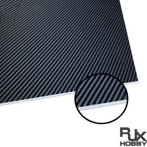 RJX 1+2+1mm PVC Foam Core Twill Matte Carbon Fiber Sheet