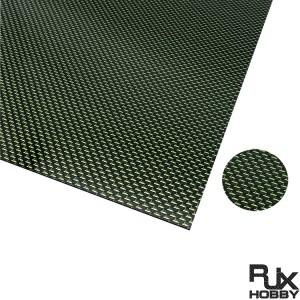 RJX 100% full 3K Colored Carbon Fiber Sheet 500x400x0.5-10mm